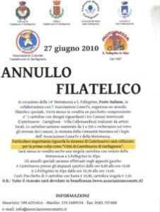 Annullo filatelico